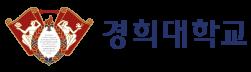 경희대학교2.png