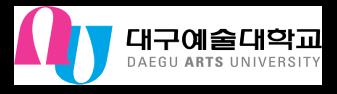 대구예술대학교.png